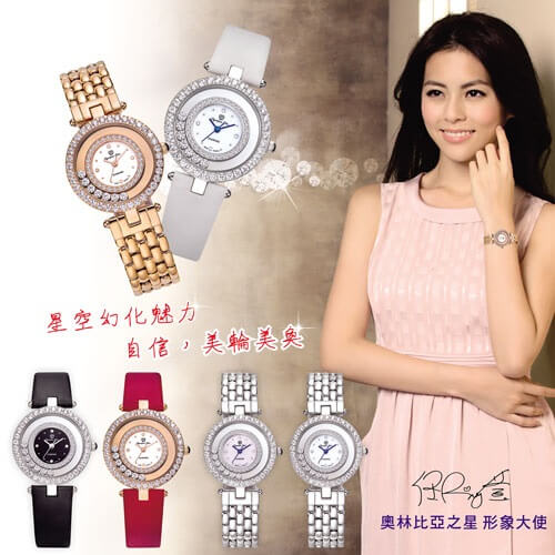 đồng hồ op thụy sĩ một giải pháp chất lượng giá rẻ 1
